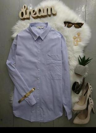Маскулинная удлененная рубашка оверсайз