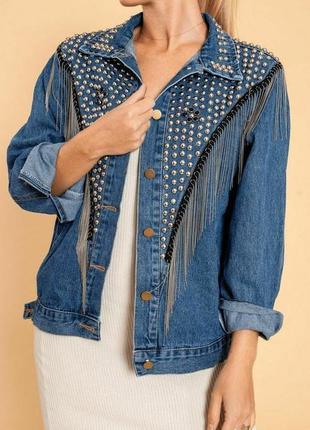 Джинсовка куртка с заклепками