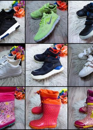 Продам  обувку