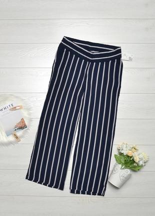 Стильні штани кюлоти для вагітних h&m.