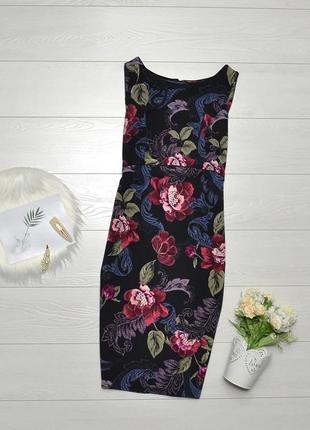 Красиве плаття в квіти soon.
