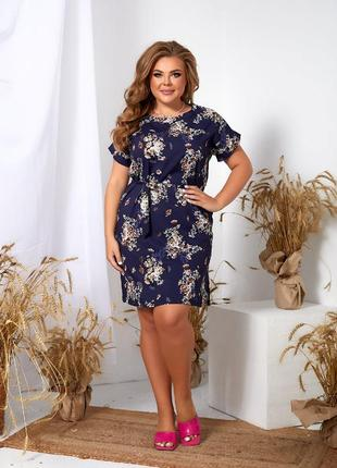 Платье женское летнее батал короткое мини легкое цветочное синее