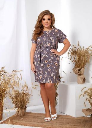 Платье женское летнее батал короткое мини легкое цветочное серое