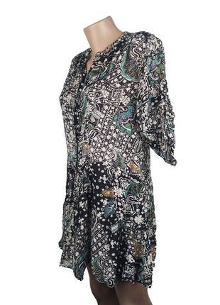 Разноцветное брендовое платье, туника с карманами от french connection