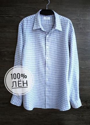 Мужская льняная рубашка в клетку uniqlo.