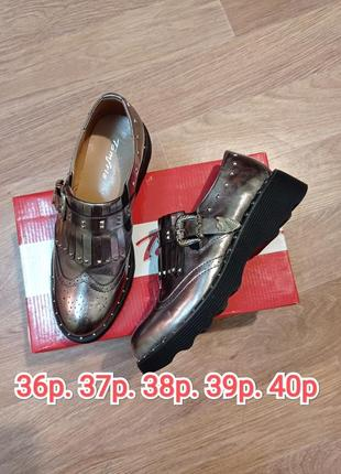 ❗распродажа❗новые фирменные туфли tomfrie