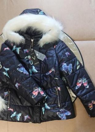 Куртка,  пуховик,  р.46-48.