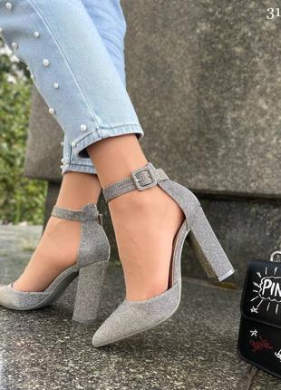 Туфли женские серебро на каблуке туфлі