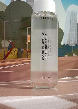Увлажняющая мицеллярная вода optimals 150мл 42610