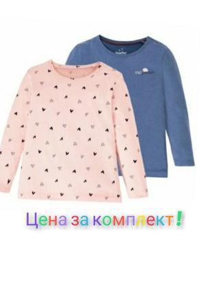Комплект регланов для девочки lupilu.