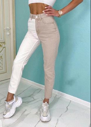 Джинсы с разными штанинами люкс двухцветные джинсы тренд 2021