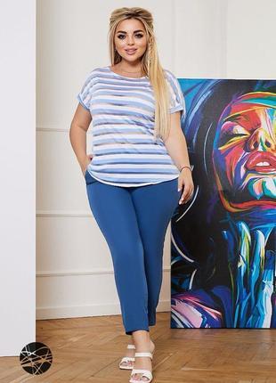 Костюм з футболки з принтом в смужку і брюк 3 цвета синий ментол белый