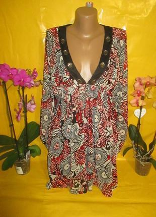 Очень красивое женское платье грудь 39-49 см atmosphere (атмосфера) рр 10 !!!!!!!!!!