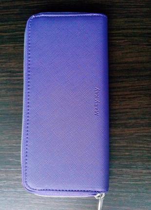 Новое фиолетовое портмоне кошелек мери кей mary kay