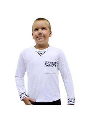Белый джемпер для мальчика