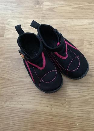 Аква обувь мокасины