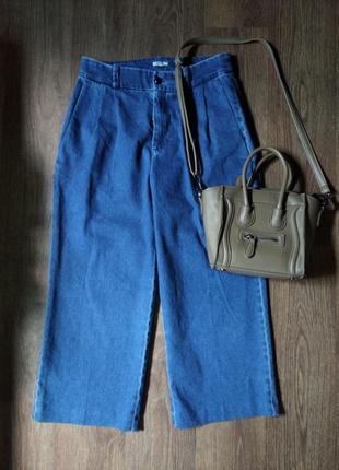 ❤️широкие джинсы высокая посадка палаццо