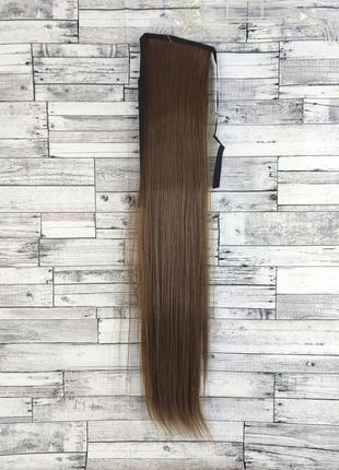 1609 накладной хвост прямой коричневый светлый №10 на ленте шиньон