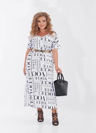 Красивое черно-белое платье макси