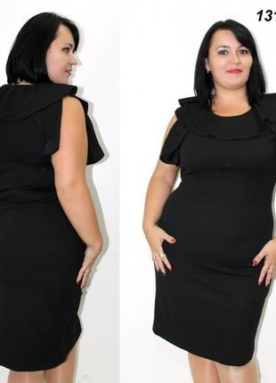 Маленькое черное платье, размер 48-50