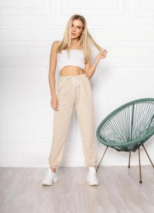 Женские штаны спортивные с карманами, брюки джоггеры трикотажные двунитка однотонные (черный, бежевый, белый)