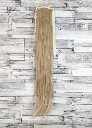 1708 накладной хвост прямой блонд №18/613 на ленте шиньон термо искусственный прямой