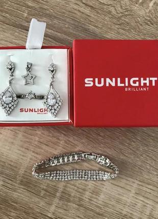 Серебряный набор sunlight
