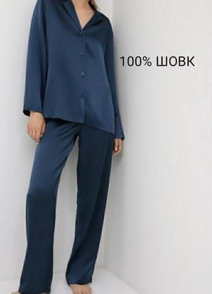 La perla оригінал шовкова піжама домашній костюм комплект для сну дому нічна сорочка штани темно синього кольору s/m/l
