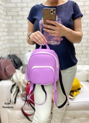 Різнокольорові сумки - рюкзаки