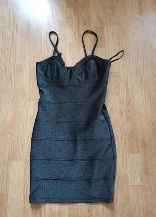 Бандажное платье серебряного цвета