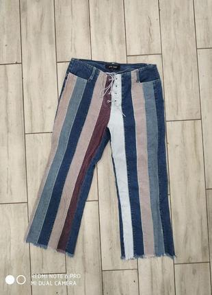 Джинсы джинси штани вінтаж печворк многоцветные двоколірні стильні оригінальні кюлоты бриджі колюти