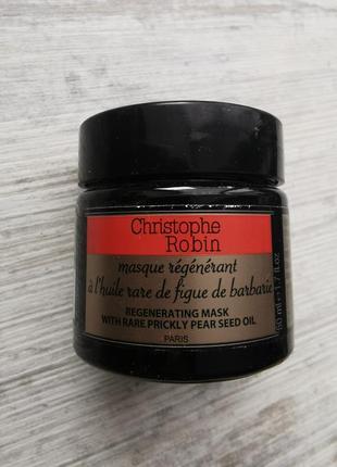 Восстанавливающая маска для волос  christophe robin regenearting mask