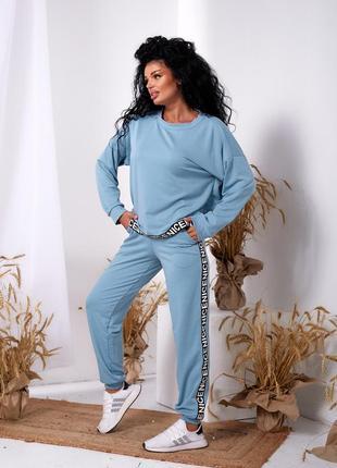 Женский спортивный прогулочный костюм с нашивками м829 голубой