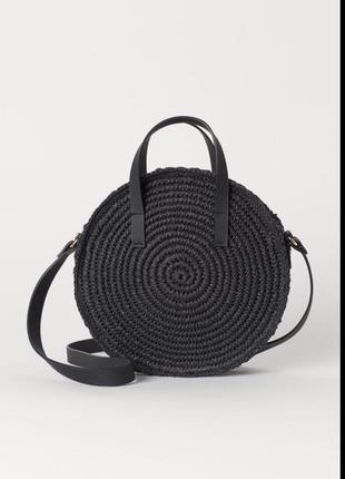 Сумка плетена h&m