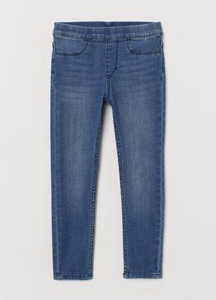Брюки джинсы скинни h&m джинсові легінси леггинсы