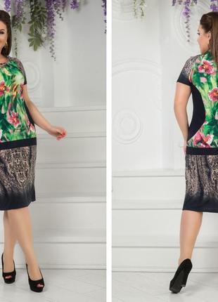 Платье женское масло орнамент 48,52,54
