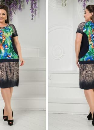 Платье женское масло орнамент 48,50,52,54