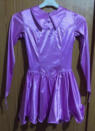 Танцевальное платье бейсик