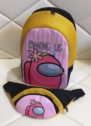 Амонг ас рюкзак и банана