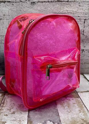 Силиконовый рюкзак прозрачный, малиновый, мини, міні, силіконовий, прозорий, маліновий, ранець
