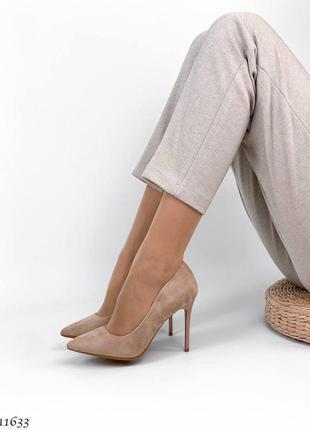 Туфли лоферы босоножки на тонком каблуке бежевые эко замш