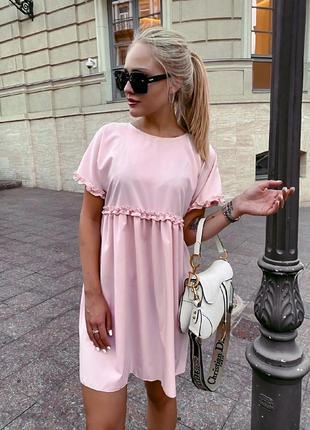 Платье рюш 👌тренд сезона👌 3 цвета