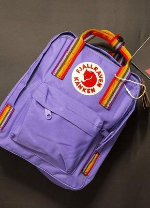 Рюкзак канкен міні, fjallraven kanken mini, мини, с радужными, разноцветными ручками