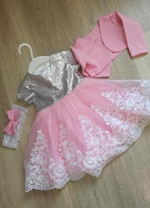 Нарядне платтячко на рочок (комплект)