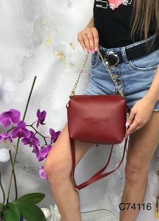 Маленька сумочка бордо