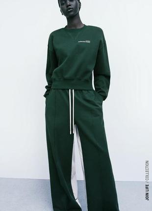 Zara супер трендовий костюм