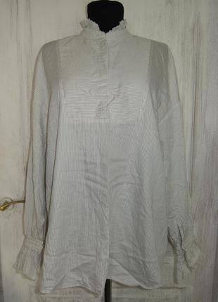 Рубашка-блуза с рюшами