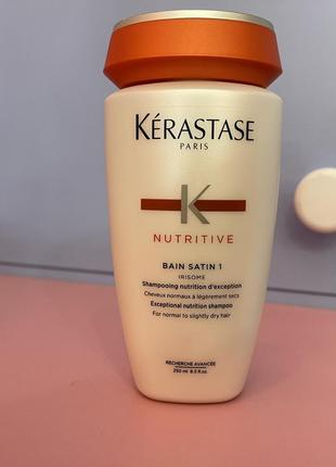 Kerastase nutritive bain satin 2 shampoo — шампунь