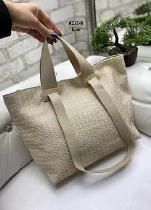 Вместительная сумка шопер