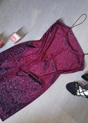 Бордова блискуча сукня 💥акція 1+1=3 в подарунок!!